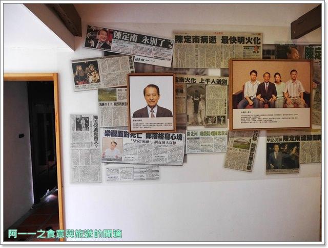 宜蘭三星景點.陳定南紀念園區.紀念館.博物館image030