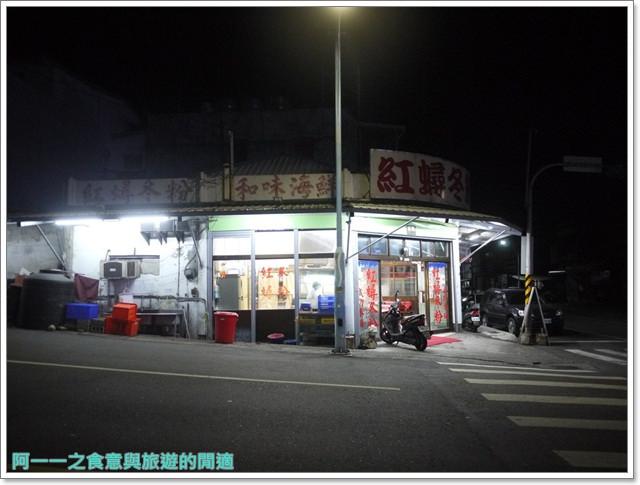 台東成功美食海鮮神豬食堂原住民風味餐義大利麵簡餐image001