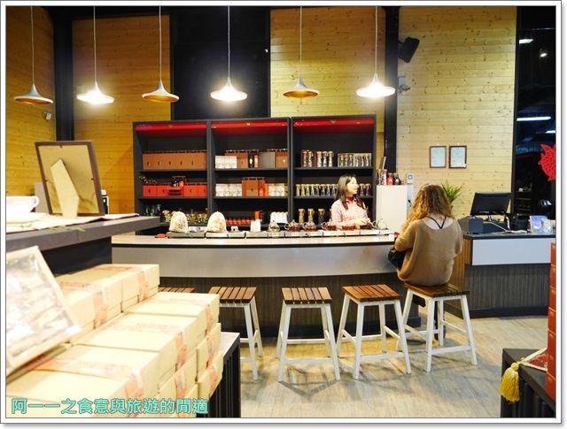廖鄉長紅茶故事館南投日月潭伴手禮紅玉台茶18號阿薩姆image033