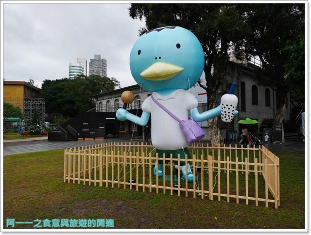 阿朗基愛旅行aranzi台北華山阿朗佐特展可愛跨年image001
