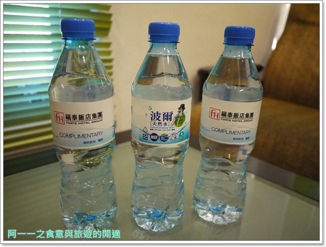 宜蘭傳藝福泰冬山厝image053