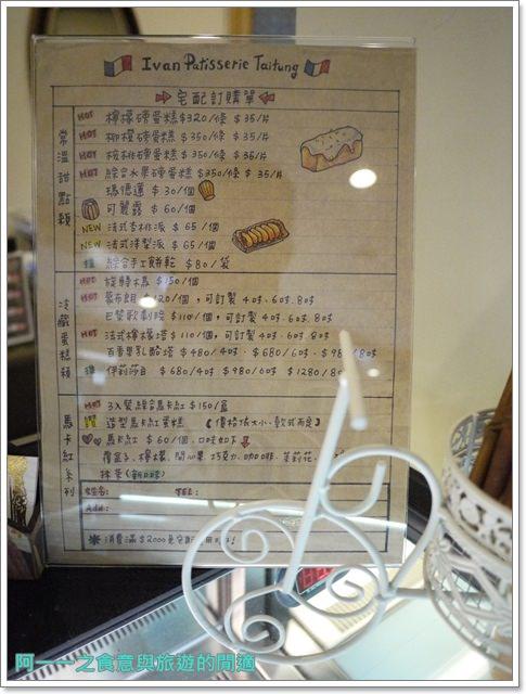 台東美食旅遊Ivan伊凡法式甜點蛋糕翠安儂風旅image009