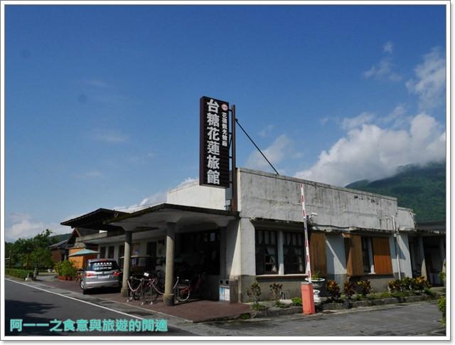花蓮觀光糖廠光復冰淇淋日式宿舍公主咖啡花糖文物館image004
