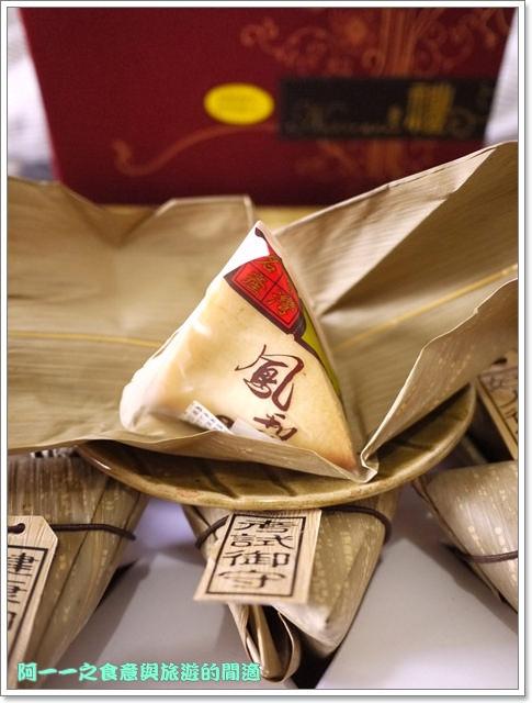 端午節伴手禮粽子鳳梨酥青山工坊image021
