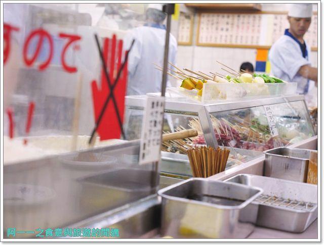 大阪通天閣美食.八重勝炸串.醬汁.小吃.新世界image011