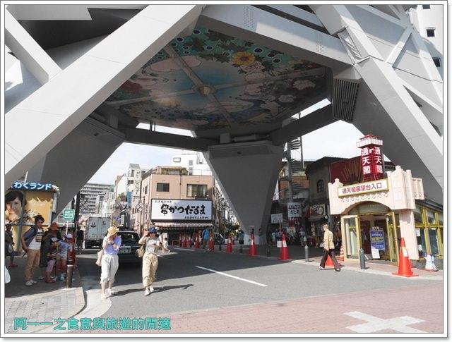 通天閣.大阪周遊卡景點.筋肉人博物館.新世界.下午茶image021