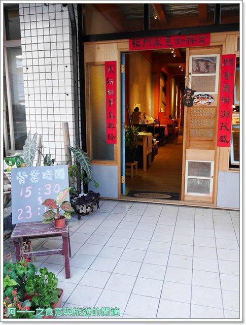 台東美食老宅老屋享樂商號貝克蕾手工烘培甜點下午茶宵夜image007