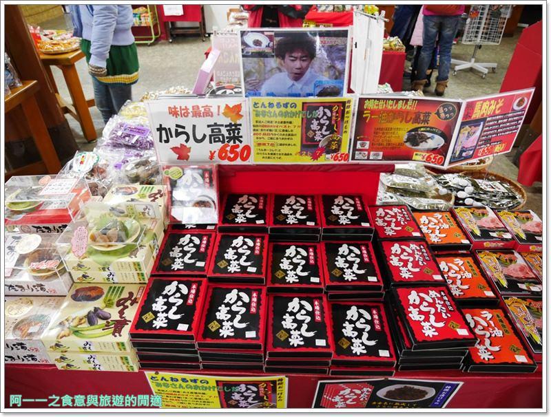 南阿蘇鐵道.阿蘇猿劇場.日本九州旅遊image023