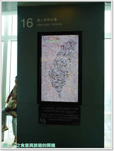 捷運台北101景點89樓觀景台阻尼器摩天大樓image032