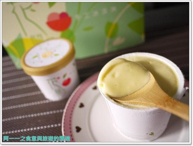 團購美食義式冰淇淋花開了手工冰淇淋image025