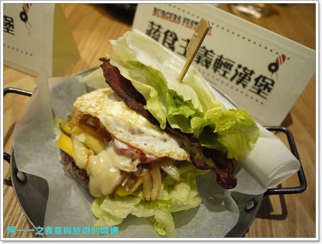 韓式炸雞牛肉漢堡台北西華飯店b-oneimage031