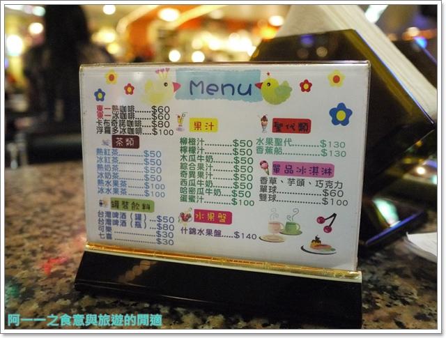 西門町捷運西門站美食東一排骨老店蛋蜜汁image014