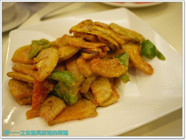 image023北平都一處中式料理