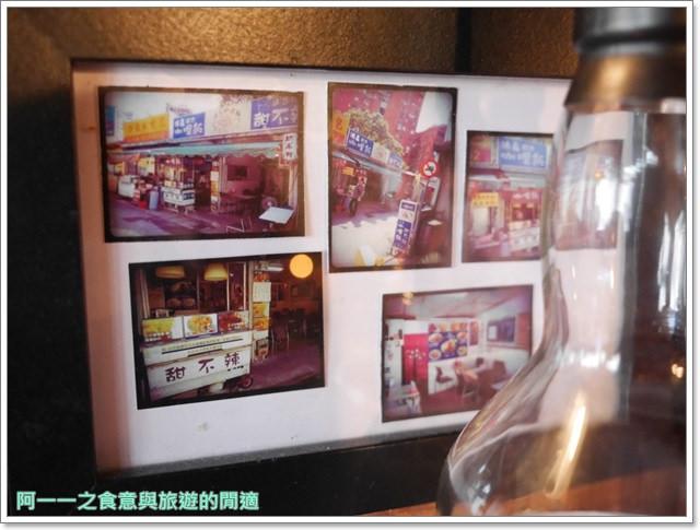 捷運信義安和站美食寅樂屋咖哩咖啡薑汁巧克力老店image015