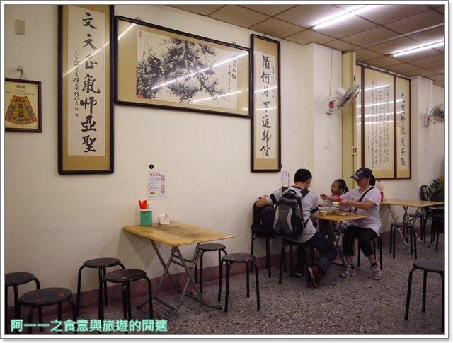 台東美食老店蕭氏蒸餃牛肉麵大胃王image005