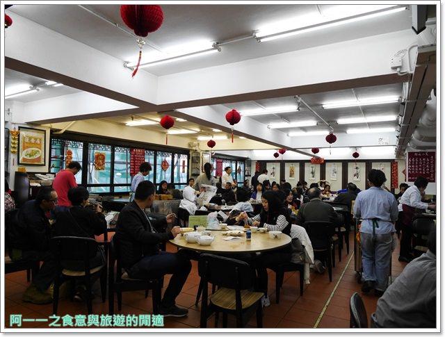 香港中上環美食蓮香居港式飲茶燒賣image007
