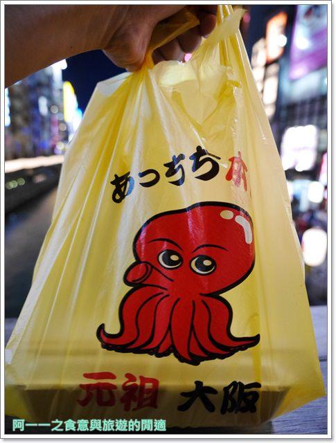 大阪周遊卡景點.道頓堀水上觀光船.章魚燒.固力果跑跑男image030