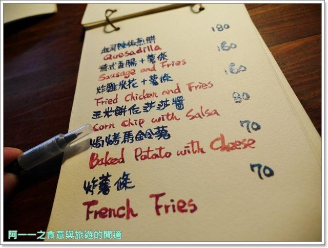 台東美食伴手禮食尚玩家楊記地瓜酥台東小房子鋪漢堡簡餐老宅image026