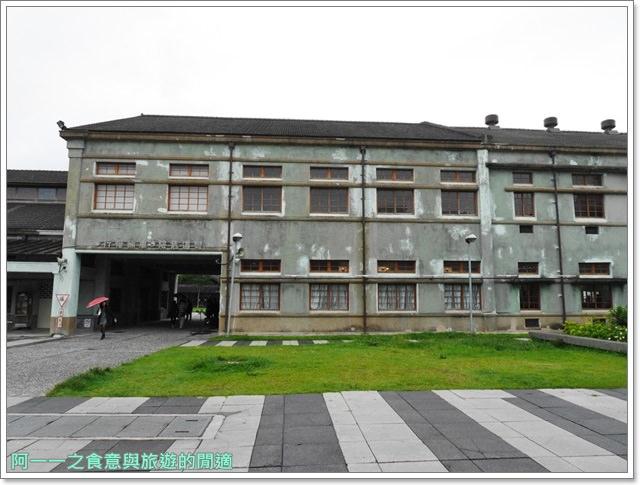 花蓮旅遊文化創意產業園區酒廠古蹟美食伴手禮image005