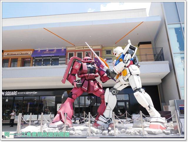 expocity.萬博紀念公園.OSAKAWHEEL大阪購物中心.摩天輪image039