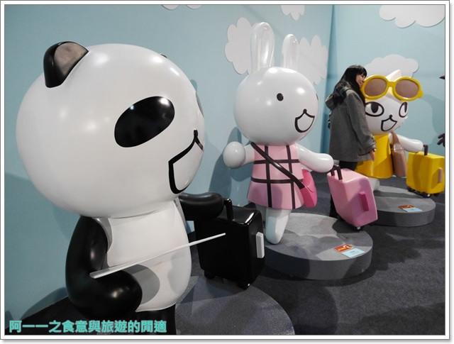 阿朗基愛旅行aranzi台北華山阿朗佐特展可愛跨年image012