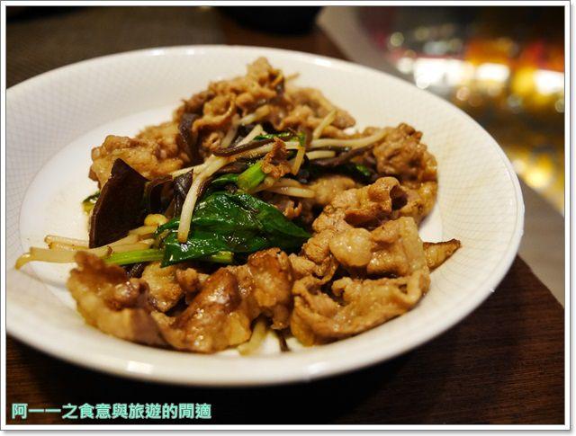 香格里拉遠東國際飯店.遠東cafe.buffet.吃到飽.餐卷image061