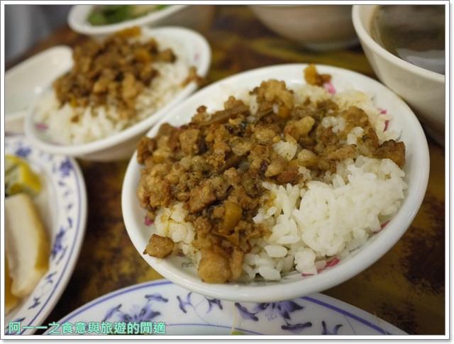 西門町美食李記宜蘭肉焿特殊口味豬血湯image039