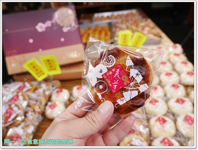 新竹美食.中秋月餅禮盒.美芳餅舖.肉粽.喜餅.伴手禮image021