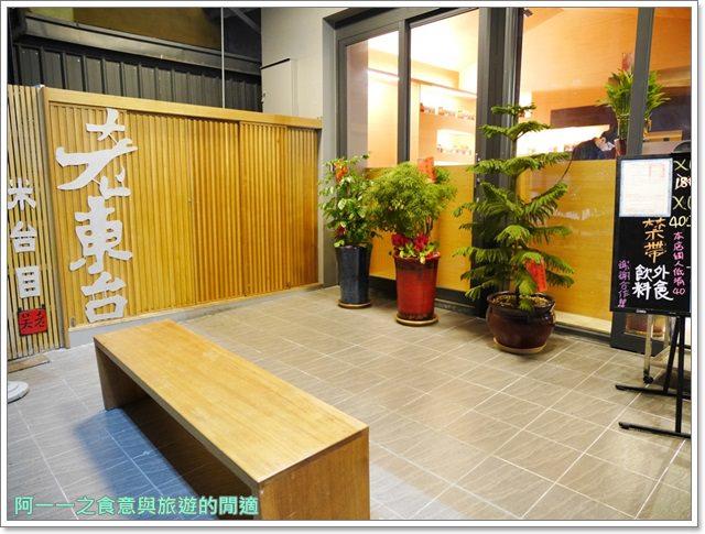 台東美食老東台米苔目食尚玩家小吃老店xo醬image003