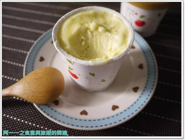 團購美食義式冰淇淋花開了手工冰淇淋image053