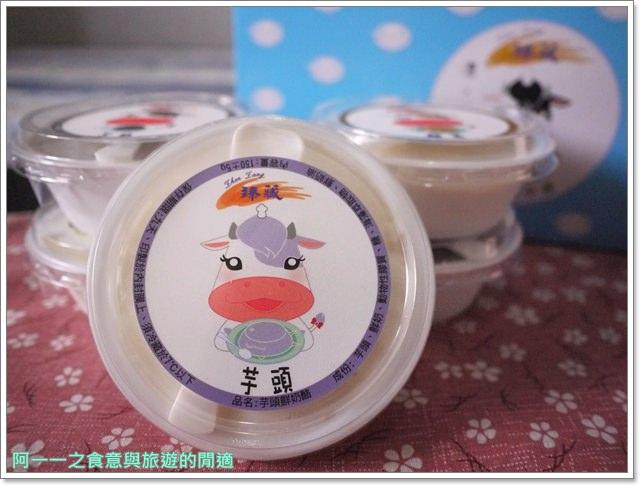 宅配團購美食臻藏鮮奶酪屏東潮州甜點下午茶P1950932