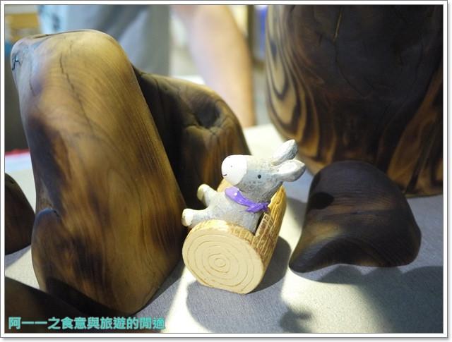台東美食甜點冰品FOIS義式冰淇淋image011