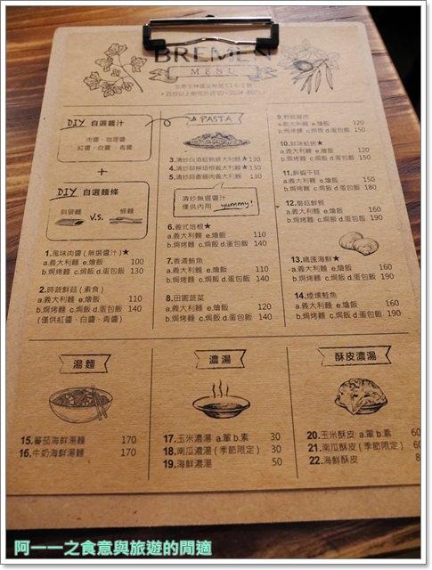 捷運士林站美食.不萊梅義大利麵.平價.diy.聚餐image011