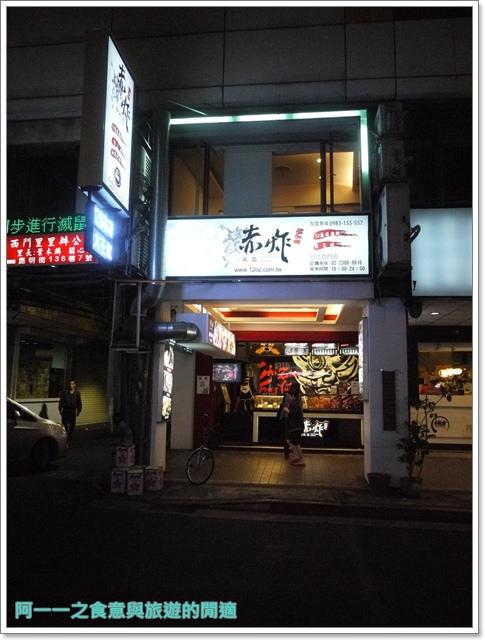 西門町雞排牛肉麵赤炸風雲牛軋堂image027