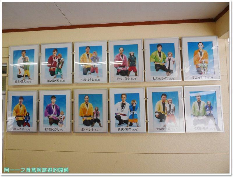 南阿蘇鐵道.阿蘇猿劇場.日本九州旅遊image011