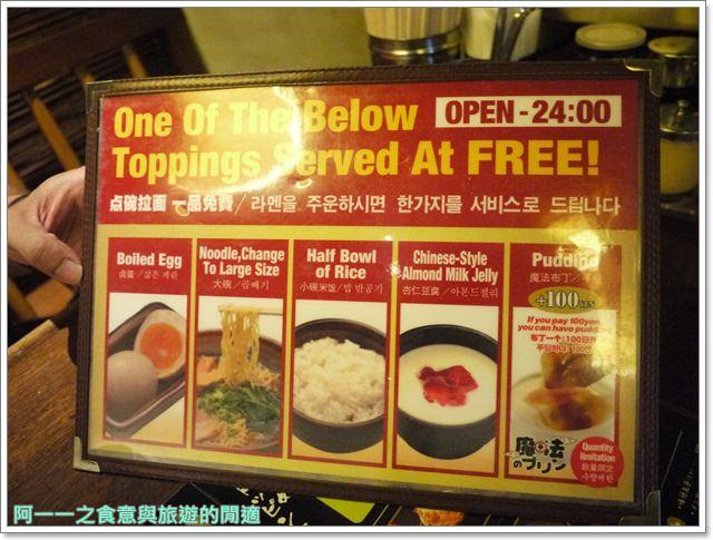 東京上野美食阿美橫町光麵拉麵抹茶藥妝魔法布丁日本自助旅遊image028