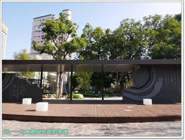 台中文學館.第五市場阿義紅茶冰.日式建築.古蹟.台中文學公園image004