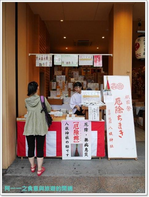 京都祇園祭.宵山.還幸祭.日本祭典.山鉾image007