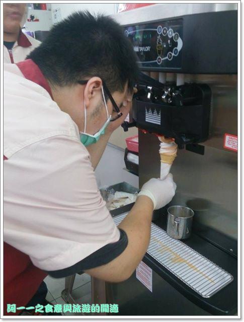 7-11哈密瓜霜淇淋家樂福法式霜淇淋吉野家優格霜淇淋image013