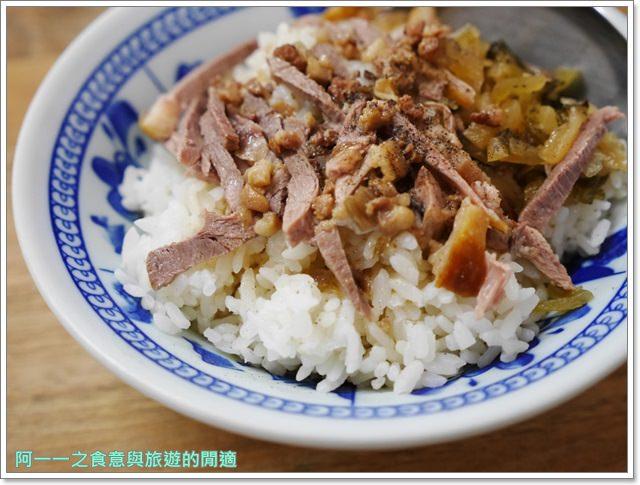 台東寶桑路美食小吃蘇天助素食麵蓮玉湯圓玉成鴨肉飯鱔魚麵image006
