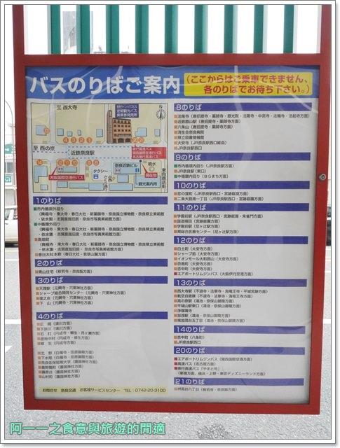 奈良.斑鳩一日卷.鹿.猿澤池.興福寺.五重塔image011