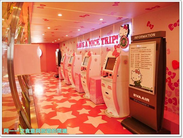 日本關西空港自助旅遊桃園機場第二航廈日航飛機餐image023