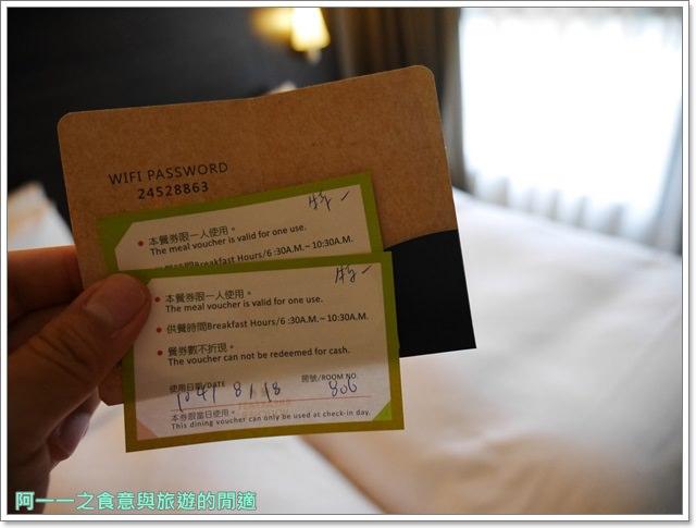 台中逢甲夜市住宿默砌旅店hotelcube飯店景觀餐廳image049
