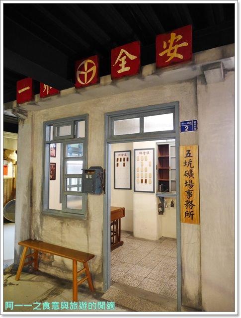 宜蘭羅東觀光工廠虎牌米粉產業文化館懷舊復古老屋吃到飽image024