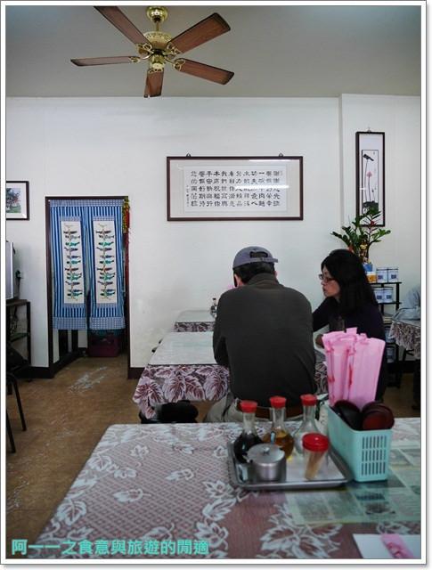 南投埔里在地美食小吃饗饌牛肉麵豬腳飯image011