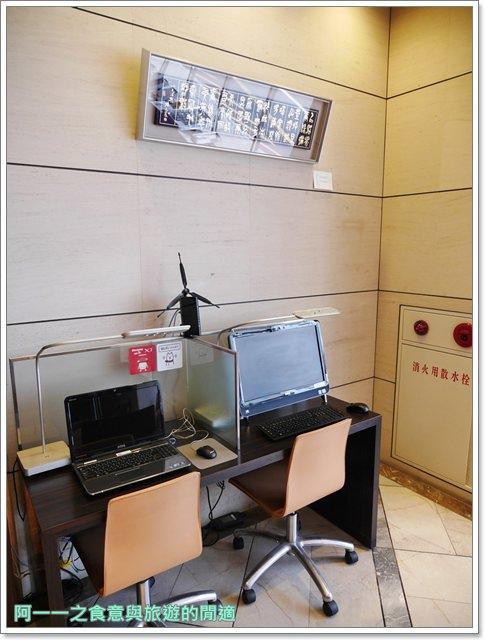 日本岡山住宿.岡山後樂園飯店.岡山車站.交通方便image019