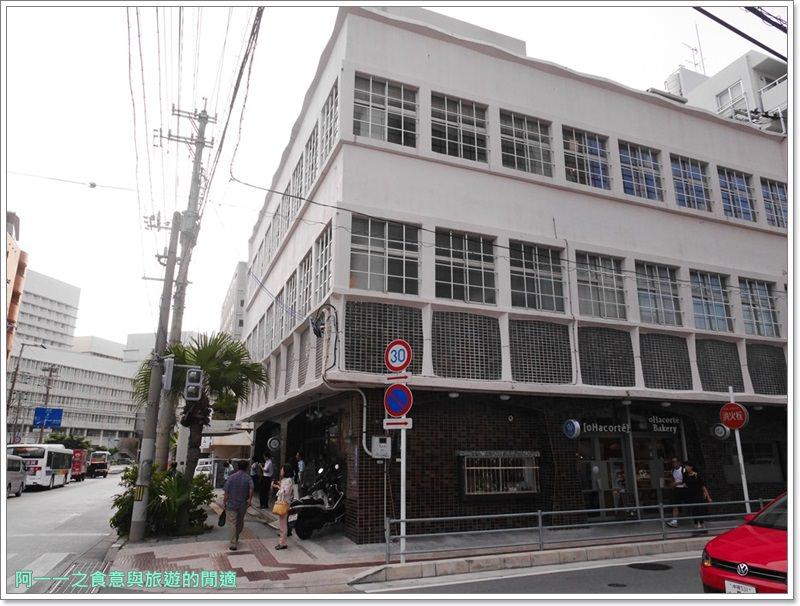沖繩下午茶美食.甜點.oHacorte水果塔.bakery.image007