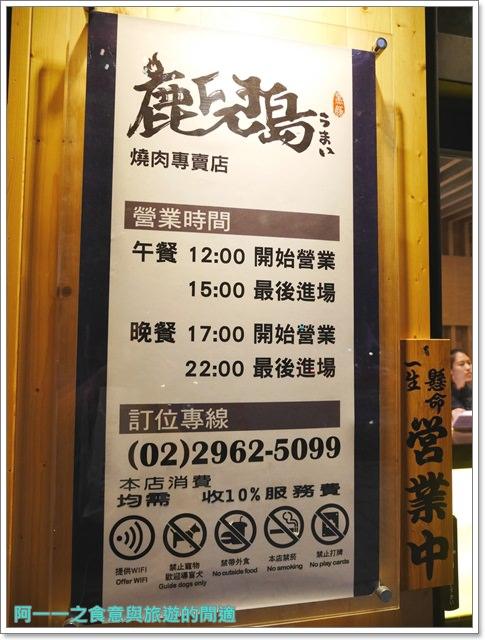 捷運板橋站美食.鹿兒島燒肉專賣店.和牛.伊比利豬.聚餐image006