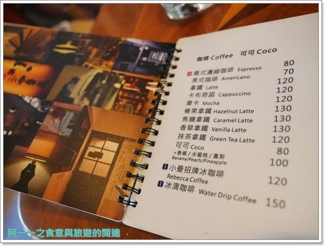 台東美食.下午茶.老屋餐廳.小曼咖啡.鬆餅.文青.聚餐image018
