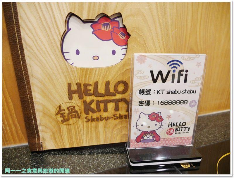 hello-kitty主題餐廳.火鍋.凱蒂貓.涮涮鍋.捷運小巨蛋站美食.聚餐image031